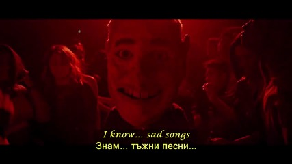♫ Mike Posner - I Took A Pill In Ibiza ( Seeb Remix) ( Oфициално видео) превод & текст