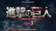 [ Bg Sub ] Attack on Titan / Shingeki no Kyojin | Season 3 Episode 11 ( S3 11 )