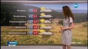 Прогноза за времето (07.04.2016 - сутрешна)