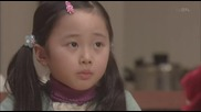 Kaseifu no Mita (2011) E10