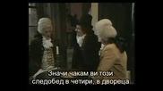 Black Adder(злостър,черното влечуго) 4 серия,3 сезон- Sense And Senility-със субтитри