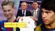 The 5 best summer football transfers so far!