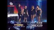 Соня, Магдалена, Преслава, Русина квартет) - Free Your Mind - Music idol 3