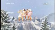 4 strings - take me away (2009 version)