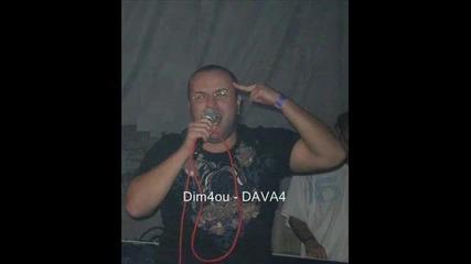 Dim4ou - Dava4