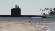 Подводница се завръща в Пърл Харбър след шестмесечно плаване в Тихия океан