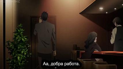 [Bg Subs] Sekaiichi Hatsukoi - Yokozawa Takafumi no Baai Част 1