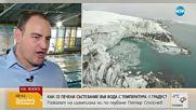 Петър Стойчев: Много ми беше студено, но трябваше да запазя силите си