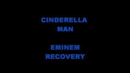 eminem cinderella man lyrics