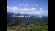 връх Карлък (0рфей)
