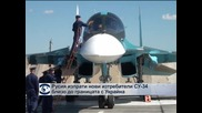 Русия изпрати нови изтребители близо до границата с Украйна