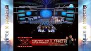 X Factor Bulgaria Angel & Moisei - Informer -down On Me