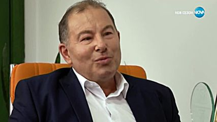 Илко Илиев - Шеф под прикритие (28.01.2019) - част 4