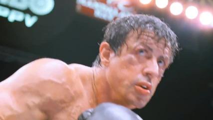 Роки 6 - Трейлър (2006)