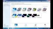 как да инсталираме аеро ефекти на Win7 чрез Vmware Workstation
