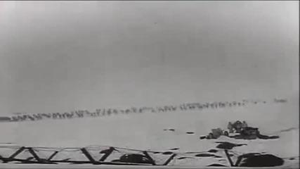 Wehrmacht-erika Marsh
