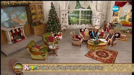 На кафе с Богдана Карадочева (11.01.2016)