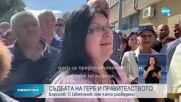 Борисов за Цветанов: Той си има ново семейство, а при мен останаха децата (ВИДЕО+СНИМКИ)