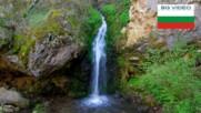 Врабчански водопад-малък и красив