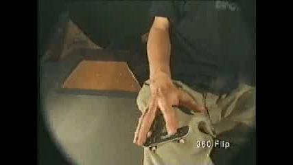 Fingerboard Трикове
