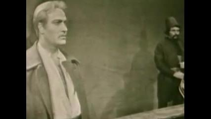 Част от разпита на Васил Левски