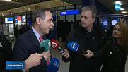 Посланикът ни в Москва се върна, консултациите почват от утре