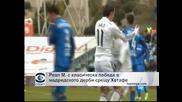 """""""Реал"""" (М) с класическа победа в мадридското дерби срещу """"Хетафе"""""""