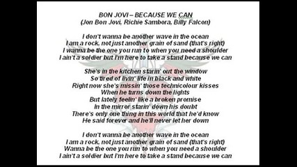 Bon Jovi - Because we can (new single 2013)