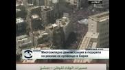 Демонстрация в Сирия в подкрепа на Асад