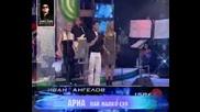Иван Ангелов - Ариа трейлър 2
