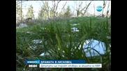 Депутати ще търсят отговори за акцията на М В Р в Лясковец - Новините на Нова
