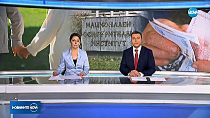 Новините на NOVA (26.01.2020 - обедна емисия)