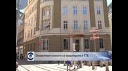 Оповестяват имената на кредиторите в КТБ