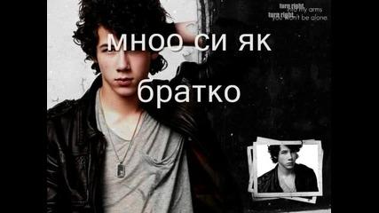 Love Story еп.12