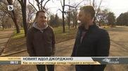 Джорджано - н0вият интернет идол с първо телевизионно интервю (btv - Тази сутрин)