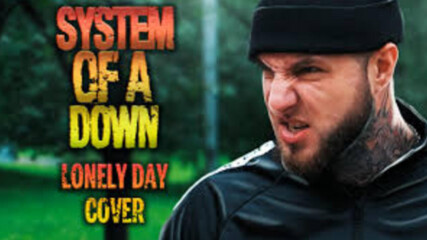 Alex Terrible System Of A Down - Lonely Day Cover ( Russian Hate Project)