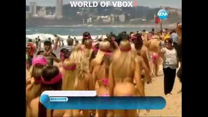 Най-големия парад по бански за жени