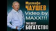 Мустафа Чаушев - Къде Си?