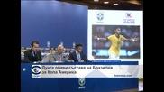 Дунга обяви състоянието на Бразилия за Копа Америка