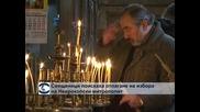 Свещеници поискаха отлагане на избора за Неврокопски митрополит