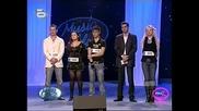Music Idol 2: Четвъртите Избрани - Театрален Кастинг