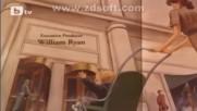 Бебето беглец (1994) - opening credits