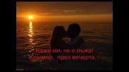 The best Greek - - Pes Mou Pos Einai Psema