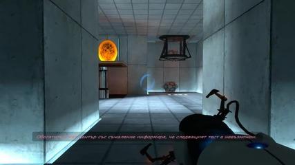 Portal - Епизод 2