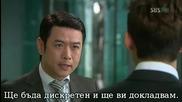 Бг субс! Rooftop Prince / Принц на покрива (2012) Епизод 3 Част 1/4