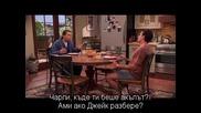 Двама Мъже И Половина Сезон 2 еп.03 + Бг субтитри