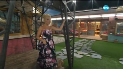 Big Brother 2015 (17.08.2015) - част 1