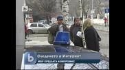 btv новините - Мвр може да се откаже от следенето в интернет - 08.01.2010