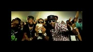* 50 Cent & Tony Yayo & Shawty Lo & Kidd Kidd - Haters *