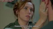 Пойраз Караел еп.30-2 Руски суб. Турция